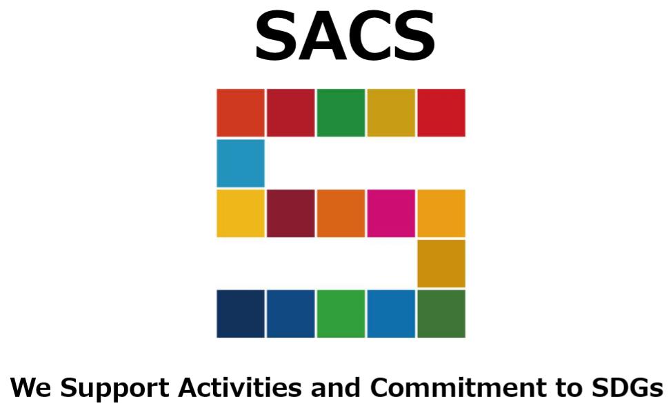 一般社団法人SDGs活動支援センター
